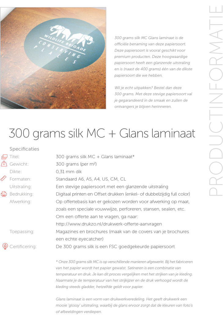 300 grams silk MC glans laminaat